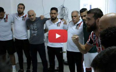 Vídeo | Os bastidores de Santa Cruz 2 x 0 Náutico, pelo Pernambucano de 2020